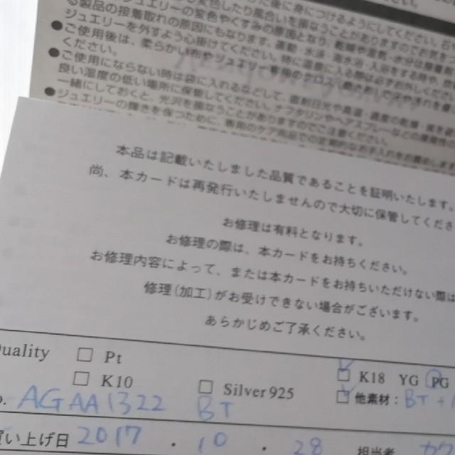 Vendome Aoyama(ヴァンドームアオヤマ)のVendome Aoyama ヴァンドーム青山 ピアス レディースのアクセサリー(ピアス)の商品写真