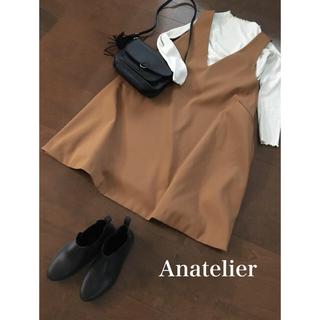 アナトリエ(anatelier)のanatelier アナトリエ Aライン ジャンパースカート ウール混 (ひざ丈ワンピース)