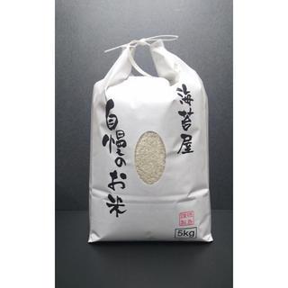 あやな様 専用 無農薬コシヒカリ無洗米 5kg 令和元年 徳島県産(米/穀物)