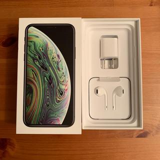 アップル(Apple)のiPhone Xs付属品(ヘッドフォン/イヤフォン)