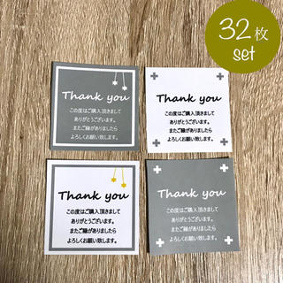 《スクエア》サンキューカード  4種類 32枚(カード/レター/ラッピング)