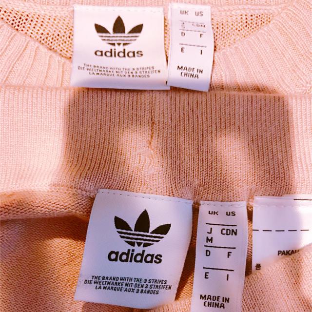 adidas(アディダス)のアディダス オリジナルス ニット 上下 セットアップ SM セーター レギンス レディースのトップス(カットソー(長袖/七分))の商品写真