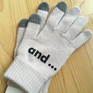 ニコアンド(niko and...)の早い者勝ちセール!ニコアンド  タッチパネル対応 手袋(手袋)