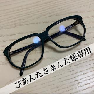 アランミクリ(alanmikli)の【ぴあんたさまんた様専用】アランミクリ ヴィンテージ 眼鏡(サングラス/メガネ)