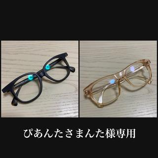 アランミクリ(alanmikli)の【ぴあんたさまんた様専用】アランミクリ 眼鏡 ヴィンテージ2本set(サングラス/メガネ)