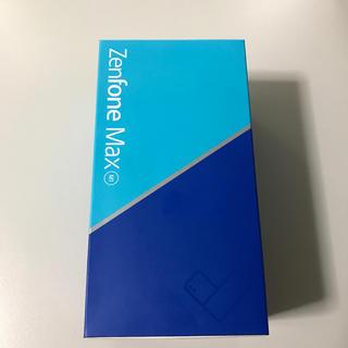 エイスース(ASUS)の新品 SIMフリー Zenfone Max M1 ZB555KL(スマートフォン本体)