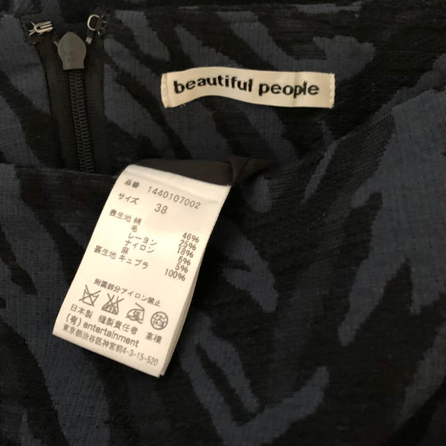 beautiful people(ビューティフルピープル)のビューティフルピープル♡ペンシルスカート レディースのスカート(ひざ丈スカート)の商品写真