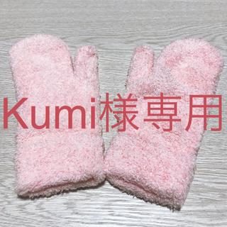 シャルレ(シャルレ)のシャルレ すやすや手ぶくろRA021(手袋)