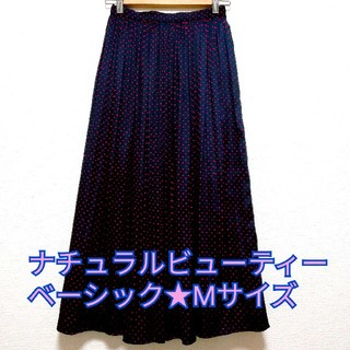 ナチュラルビューティーベーシック(NATURAL BEAUTY BASIC)のNatural Beauty 赤ドットスカート♡(ロングスカート)