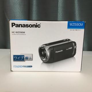 Panasonic - パナソニック デジタルハイビジョンビデオカメラ(ピンク) HC-WZ590M-P