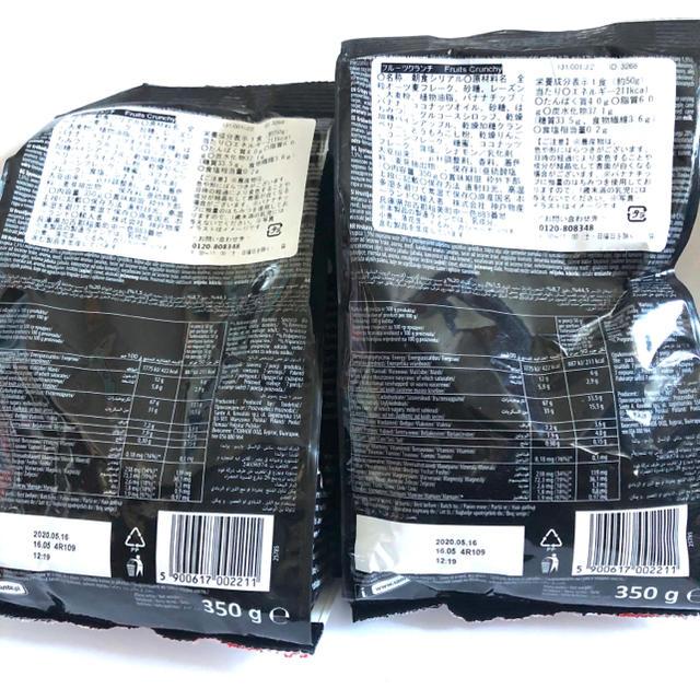 朝食シリアル 2個セット 全粒オーツ麦フレーク 食物繊維 食品/飲料/酒の食品(米/穀物)の商品写真