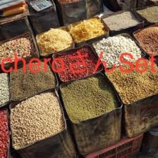 cheroさんset 食品/飲料/酒の食品(米/穀物)の商品写真