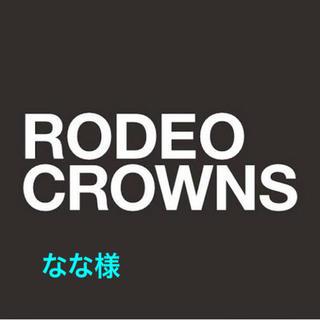 ロデオクラウンズ(RODEO CROWNS)のなな様専用(パーカー)