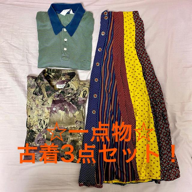 Santa Monica(サンタモニカ)の一点物!柄物3点セット価格!送料込♪柄物スカート/柄シャツ/ボーダートップス レディースのスカート(ひざ丈スカート)の商品写真