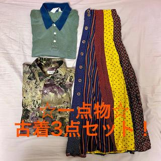 Santa Monica - 一点物!柄物3点セット価格!送料込♪柄物スカート/柄シャツ/ボーダートップス
