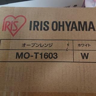 アイリスオーヤマ(アイリスオーヤマ)のオーブンレンジ 16L MO-T1603  (電子レンジ)