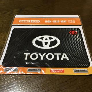 トヨタ - 【売り切り】トヨタ☆ノンスリップマット☆RAV4 C-HR プリウス アクア