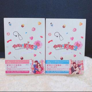 イタズラなkiss2〜Love in TOKYO Blu-ray box1・2(TVドラマ)