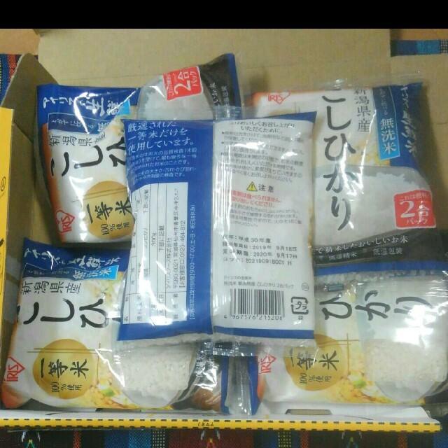 アイリス 新潟県産こしひかり 無洗米 10合 1.5㎏ 食品/飲料/酒の食品(米/穀物)の商品写真