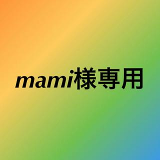 ダッフィー(ダッフィー)のmami様専用(カバーオール)