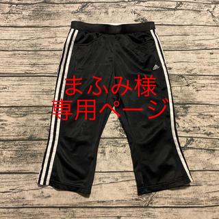 adidas - adidas 黒のハーフパンツ  M