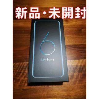 エイスース(ASUS)の【新品未開封】ZenFone 6 トワイライトシルバー SIMフリー 128GB(スマートフォン本体)