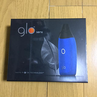 glo - glo sens