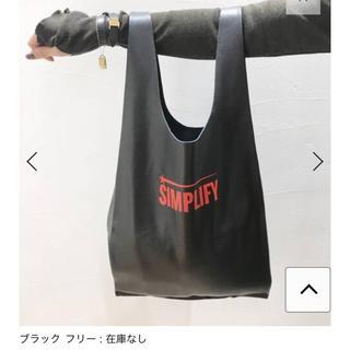DEUXIEME CLASSE - 新品タグ付き 26MARKET SHOPPING BAG
