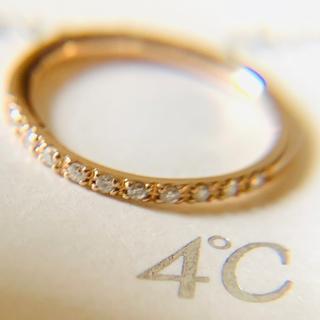 4℃ - k18  ダイヤモンド ピンキーリング 3号