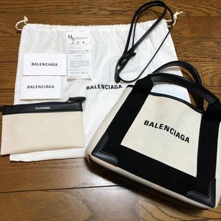 バレンシアガバッグ(BALENCIAGA BAG)のバレンシアガ  トートバッグ XS(トートバッグ)