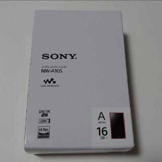 ウォークマン(WALKMAN)の新品未使用 Sony  ウォークマン NW-A105 16GB オレンジ(ポータブルプレーヤー)