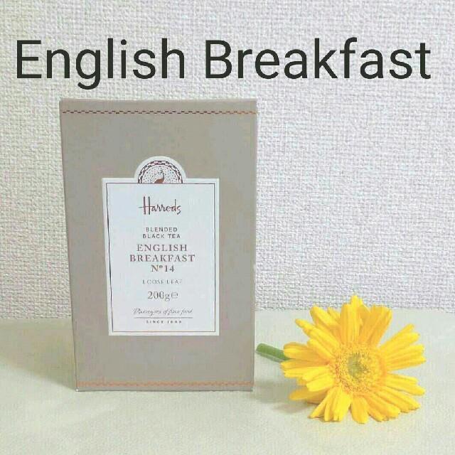 Harrods(ハロッズ)のハロッズ 紅茶 No.14 イングリッシュブレックファスト 茶葉 200g 食品/飲料/酒の飲料(茶)の商品写真