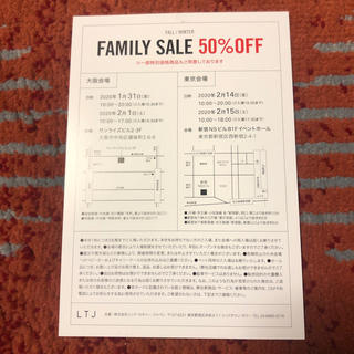 セオリー(theory)の【Theory】FAMILY SALE招待状(1/31・2/1・14・15)(ショッピング)