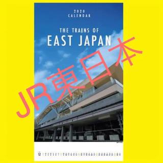 ジェイアール(JR)のJR東日本 2020年カレンダー(カレンダー/スケジュール)
