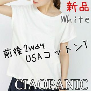 Ciaopanic - CIAOPANIC  前後2wayUSAコットンTシャツ