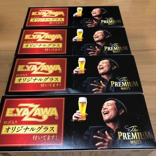 サントリー - 矢沢永吉 プレミアムモルツオリジナルグラス