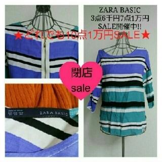 ザラ(ZARA)の閉店sale‼‼どれでも10点1万円SALE ZARA BASIC マルチボーダ(シャツ/ブラウス(長袖/七分))