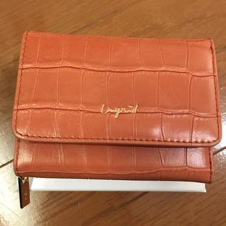 アングリッド(Ungrid)のアングリッド クロコ風型押し ミニウォレット(財布)