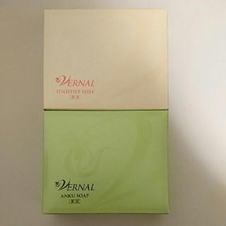 ヴァーナル(VERNAL)のヴァーナル  薬用アンクソープ110g   薬用センシティブザイフ110g (洗顔料)
