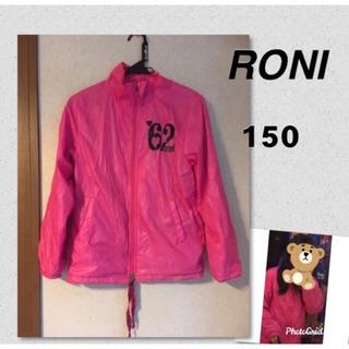 ロニィ(RONI)のRONI ロニ ウィンドブレーカー 150 ピンク(ジャケット/上着)