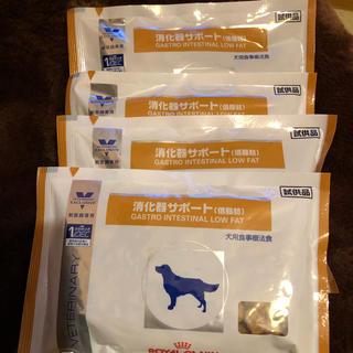 ロイヤルカナン(ROYAL CANIN)のロイヤルカナン犬消化器サポート低脂肪③^_^(犬)