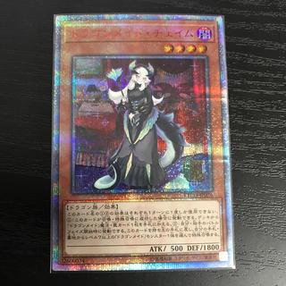 ユウギオウ(遊戯王)のドラゴンメイド・チェイム 遊戯王(シングルカード)