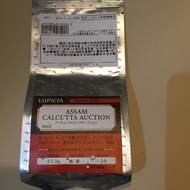 LUPICIA(ルピシア)のルピシア アッサム リーフティー 食品/飲料/酒の飲料(茶)の商品写真