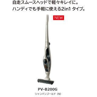 ヒタチ(日立)の日立 掃除機 コードレス スティッククリーナー  PV-B200G(掃除機)