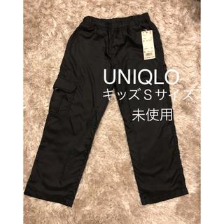 ユニクロ(UNIQLO)のUNIQLO ウォームイージーパンツ【キッズS】(パンツ/スパッツ)