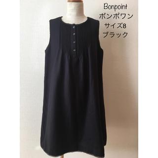 Bonpoint - Bonpoint ボンポワン ワンピース ウール ブラック サイズ8