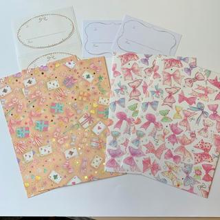 たけいみき 封筒セット 2種類2枚ずつ(ノート/メモ帳/ふせん)