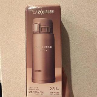 象印 - ZOJIRUSHI 象印 One Touch 360ml 保温瓶