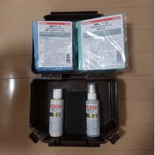 スバル(スバル)のスリーボンド ウルトラグラスコーティング メンテナンスキット NEO 6649D(メンテナンス用品)