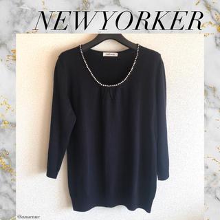 ニューヨーカー(NEWYORKER)のNEWYORKER トップス カットソー ニット 春物 ビジュー きれいめ 上品(ニット/セーター)